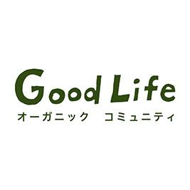 Good Lifeオーガニック コミュニティ