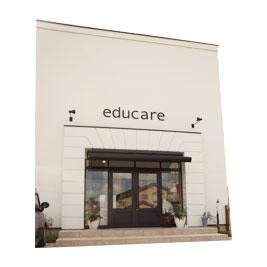 店舗併用住宅 イメージ