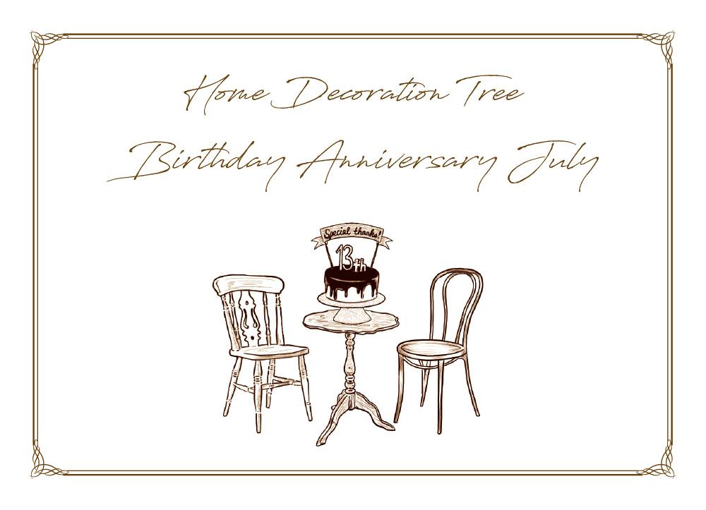 Home Decoration Tree 誕生祭開催!!