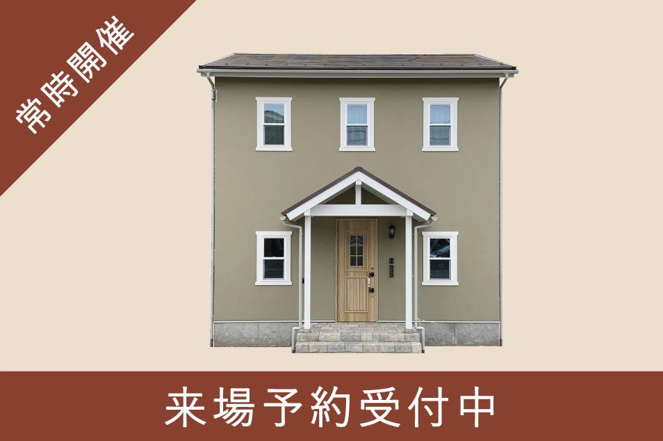 [金沢市西大桑]Ayu-m Maman分譲住宅 販売内覧会開催中!